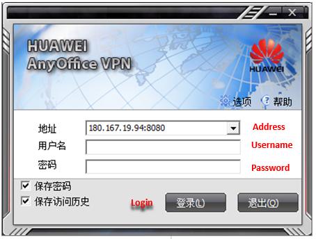Off Campus Access Via VPN