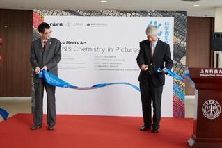 """[创新服务通报]""""科学遇见艺术:化学之美图片展""""在图书馆成功开幕剪彩"""