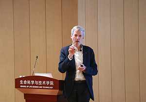 Oxford Professor Visits ShanghaiTech