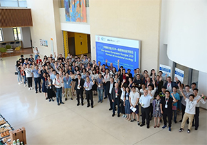 Sino-German Symposium Highlights Translational Oncology