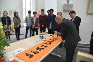 创新服务通报021期:陈志宏书画展在图书馆成功开幕