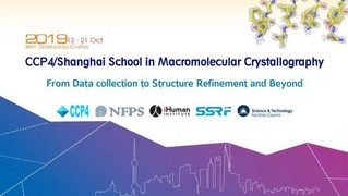 Structural Biologists Attend Macromolecular Crystallography Workshop