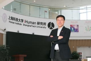 热烈祝贺!我校刘志杰教授当选国际欧亚科学院院士