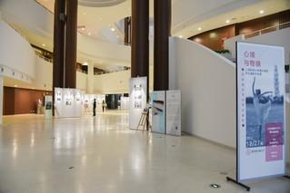 创新服务通报019期:心境与物镜--通识教学中心与图书馆联合举办学生摄影作品展