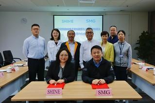 硬线项目经理部与上海广播电视台签署合作协议
