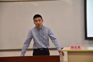 郭永秉教授剖析汉字演化史,畅谈汉字与中国的历史文化传统