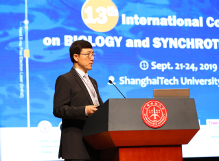 ShanghaiTech Hosts BSR13 Conference