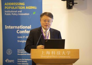 ShanghaiTech Hosts International Conference on Aging