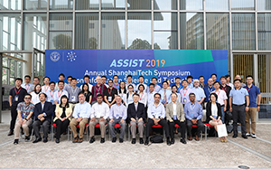 SIST Holds Annual ASSIST Symposium 2019